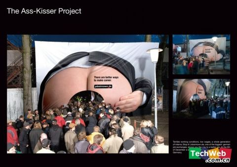 盘点十大做在屁股上的hot创意广告图片