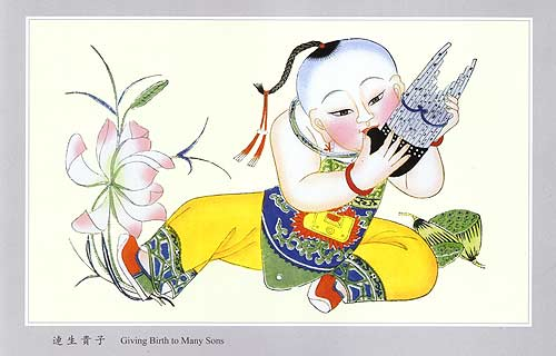 天津杨柳青年画欣赏 - 风清云淡 - 风清云淡的博客