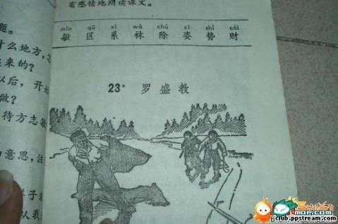 24):《南京长江大桥》