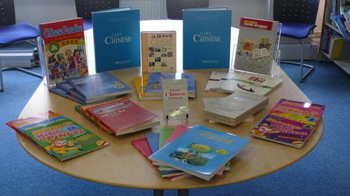 【国家汉办】首次向英国国家语言中心赠送汉语教学图书_对外汉语—信息分享_百度空间 - 麦田守望者 - 对外汉语教学交流