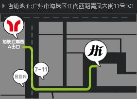 FIRE PANDA 主题旗舰店换季大减价!! - leeleezoo -