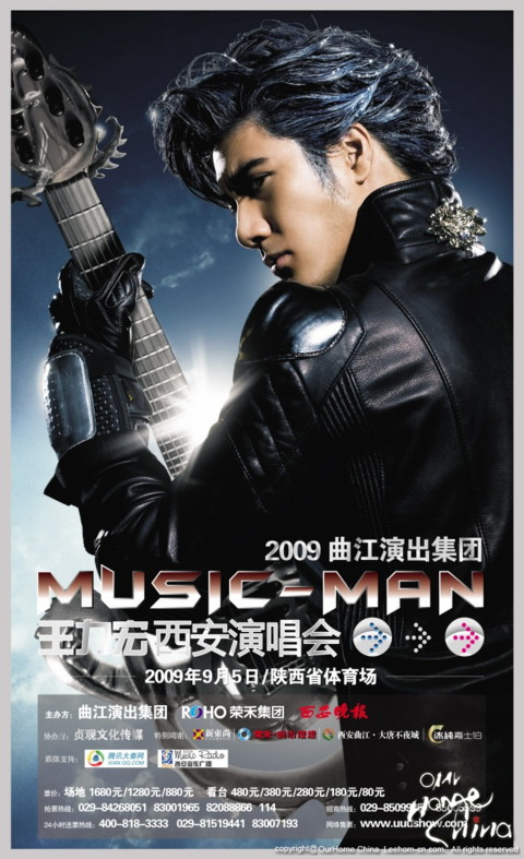 MUSIC-MAN旋风来袭 王力宏9月西安盛大开个唱 - 音乐超人 - 音乐超人