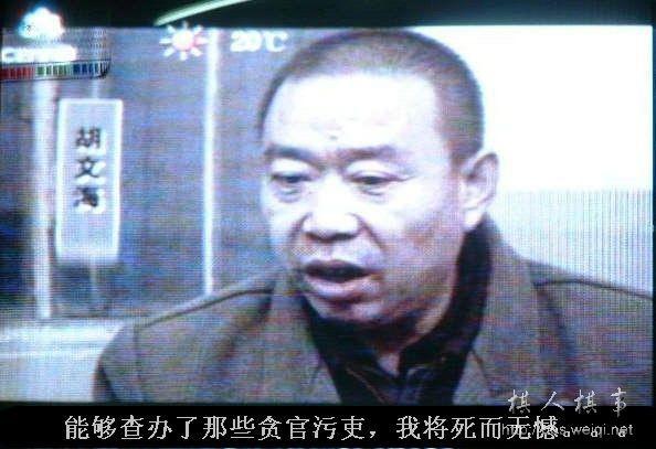 [转载]如果你是中国人!!请转载,这绝对是条汉子!我服了!