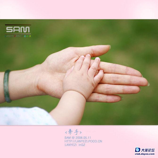 母亲的品质决定孩子的未来,请母亲们看看 - 励志堂 - 广汉励志堂的博客