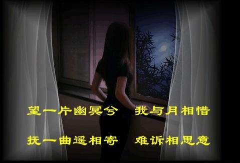 献给妈妈的歌 - 清清百合 - qqbh温馨小屋