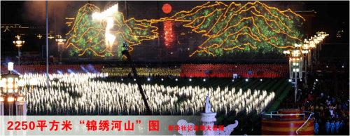 国庆绿色主题的10大精美图片 - 毛启盈 - 毛启盈的博客