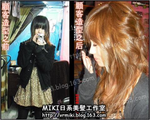 日系小恶魔造型。。。颜色推荐 - miki&14;楚 - MIKI日系美髪工作室