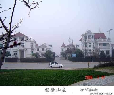 寂静山庄(原创) - Jinfuxin - Jinfuxin blog