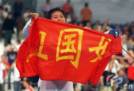 北京奥运会感动我们的故事(感人瞬间图片) - 林老师 - 林老师高中政治教学博客