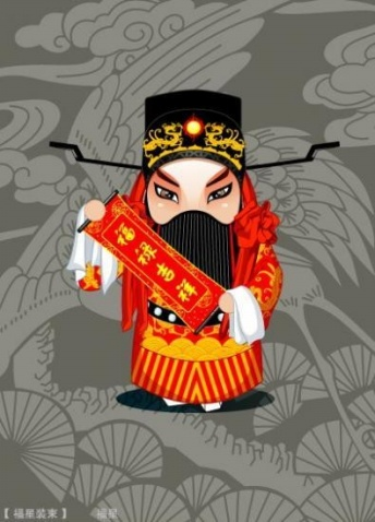【转载】可爱的京剧脸谱素材 - 栖息 - 天 地 人 和     栖息的博客