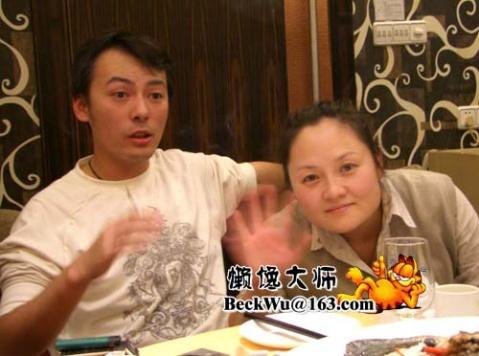 """西昌会""""嫦娥""""07·西安混吃喝(3图+1视频) - 懒馋大师 - 懒馋大师的猫样生活"""