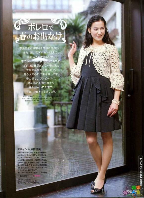 【转】我的白色宫廷美衣----仿好喽 - 梅兰竹菊 - 梅兰竹菊的博客