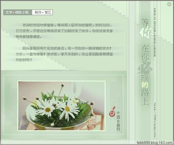 精美圖文欣賞147 - 唐老鴨(kenltx) - 唐老鴨(kenltx)的博客