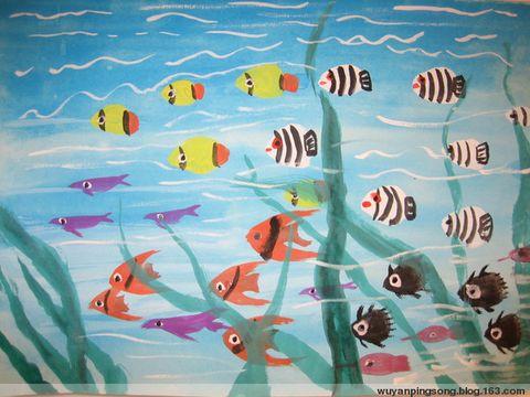 """一副名为""""海底世界"""""""