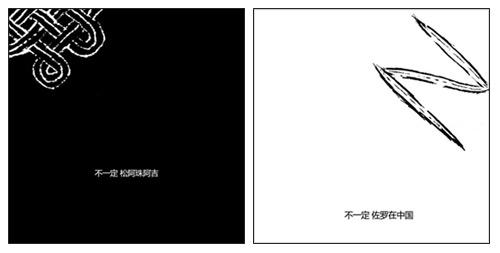 窦唯官司尘埃落定 观点系列唱片再添力作 - 老范 - 老范的博客