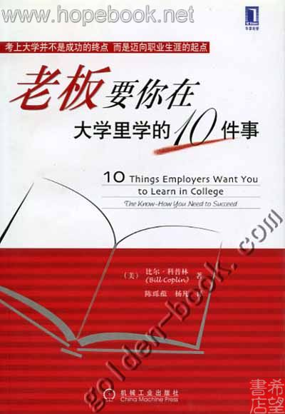 思卓淘书:大学生必读的十本