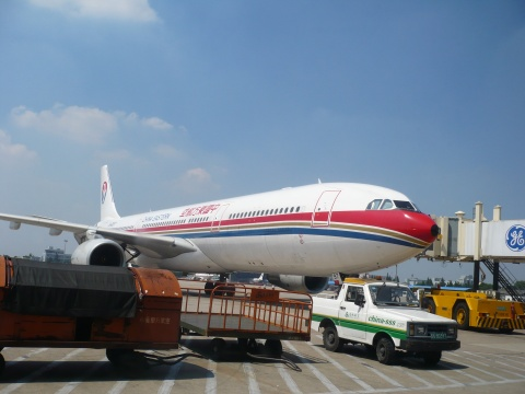 7月7日8:00时宁波————上海机场cz3252航班