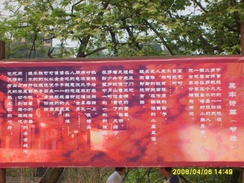49年国庆大典时候,渣滓洞的共产党人升起的第一面五星红旗   拷打共高清图片