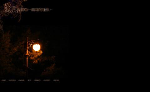 黑夜背景闪动图 - 淡淡的薄雾 - 音樂紅茶館