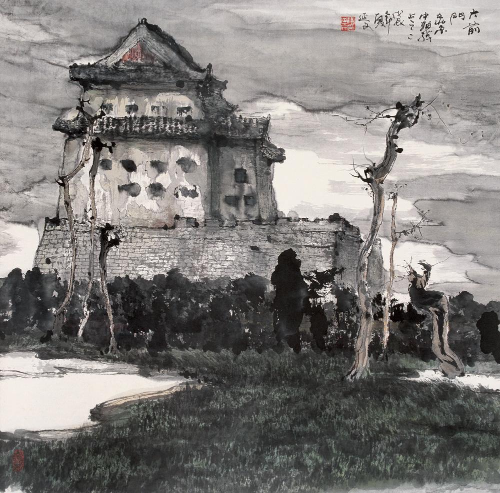 杨延文国画欣赏 - lijinguo1963 - lijinguo1963的博客
