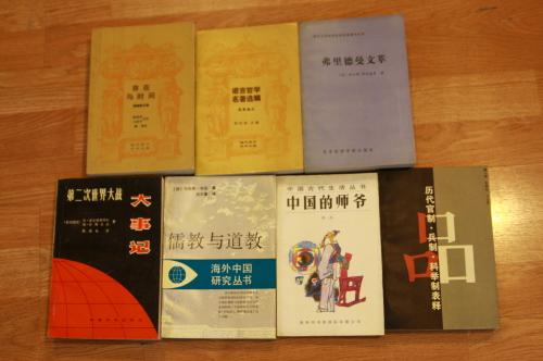 弗里德曼文萃儒教和道教中国的师爷…… - 陆新之 - 陆新之的博客