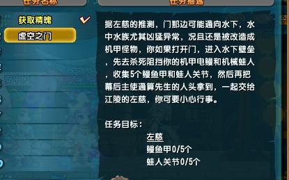 """qq三国——""""纸飞机""""地博客"""