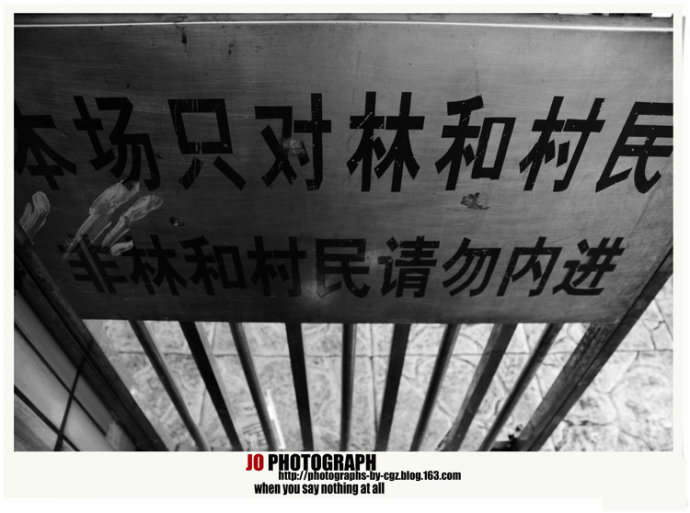 [转载][阳光社区·慢生活] 三名大学生饭堂办… - 本土文化志愿同盟 - 本土文化志愿者同盟