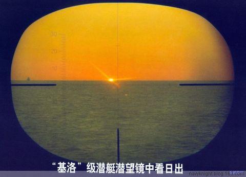 """(原创)""""官媒爆:中国潜艇部队创新训练模式""""的实质! - 亮★艦! - Sea Quiver"""