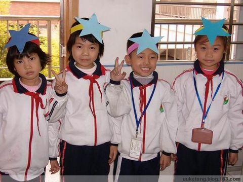 """一(4)班第十四、十五周""""课堂小明星"""" - uuketang - 幽幽课堂"""