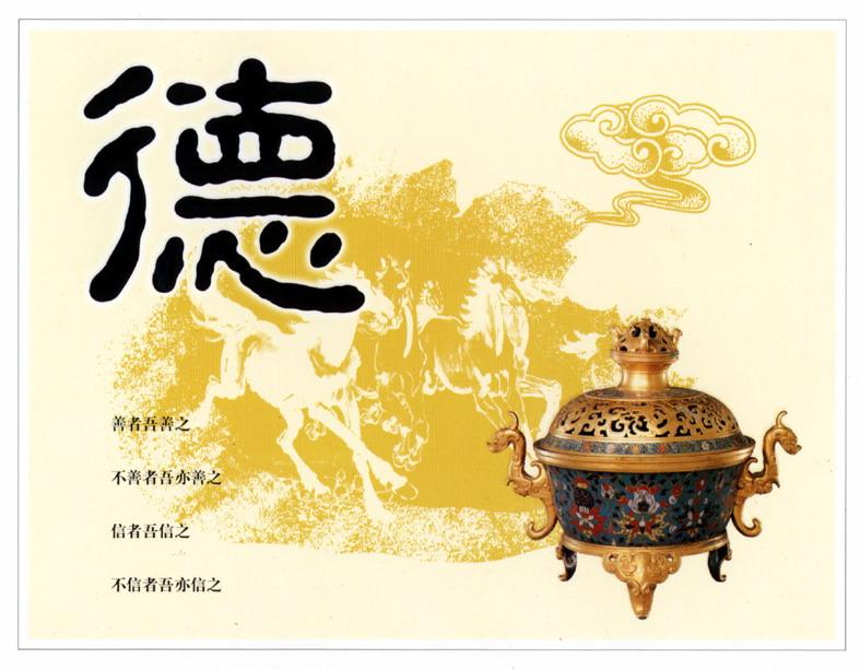 人生感悟(原创) - kangxiaodong2007 - 荒草地的博客