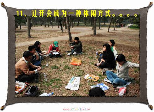 男女搭配,春游天坛!(之二) - 张小摩 - 张小摩的博客