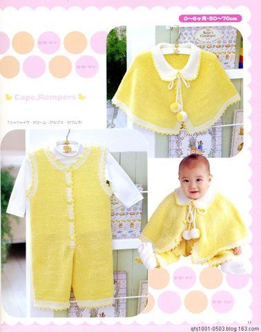 宝宝漂亮衣服集锦一(有图解) - 苹果园 - 苹果园的博客