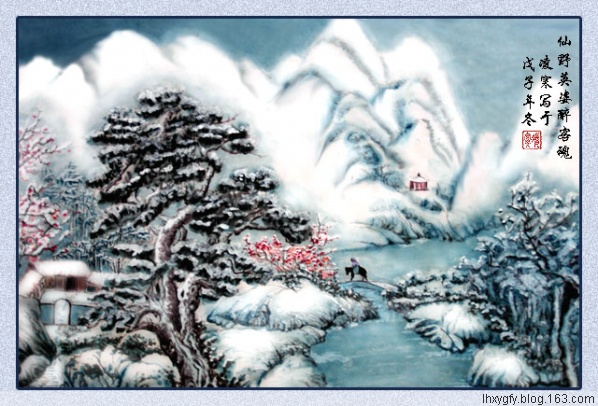 2008年12月28日 - 乐天雅士 - 知名书法家--陶其骖de诗词书法艺术天地