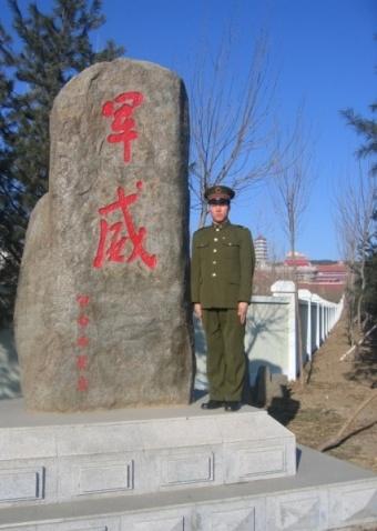 陆军风采——北疆军营的小兵 - 披着军装的野狼 - 披着军装的野狼