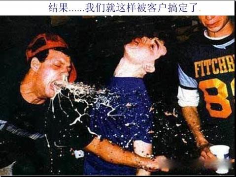 【搞笑】图片版《我们的生活》 - XQDVIP - 中博網歡迎您!