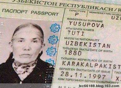 国外发现世界上最长寿的人(图) - 理睬 - .