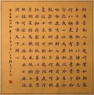 曹操《短歌行》欣赏-大江东去的日志-网易博