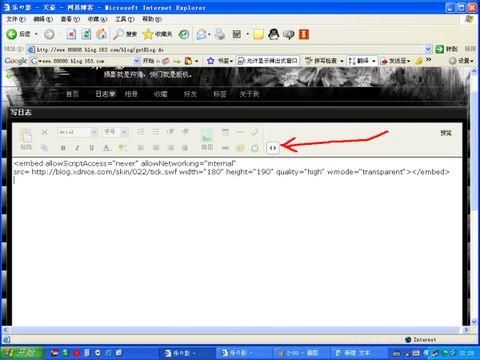 引用 学会模块粘贴获取代码 - 彐风亻 - 博易网客