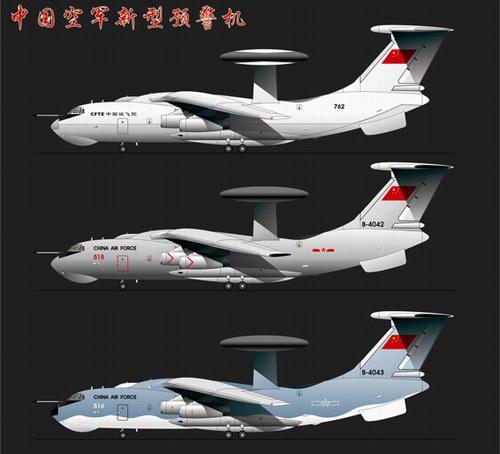 俄媒:中国将成第2大预警机出口国 - ★ハ-老黑 - 八一★老黑的BLOG