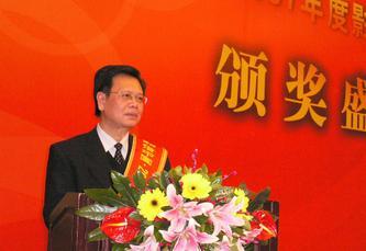 和谐中国2007年度影响力人物年会暨颁奖盛典(二)