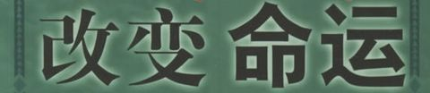 改变一生的五句话(摘选)(转载) - renhaocnc - 仁好数控学校www.chncnc.com