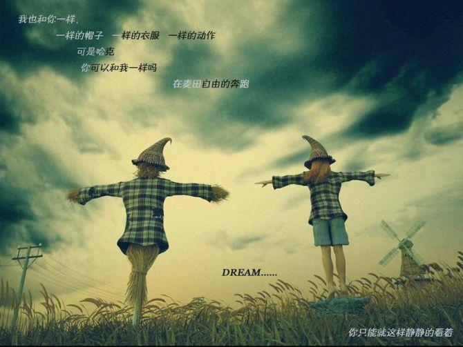 Love at First Sight   一见钟情 - 曼殊沙华 - 黄粱晓梦