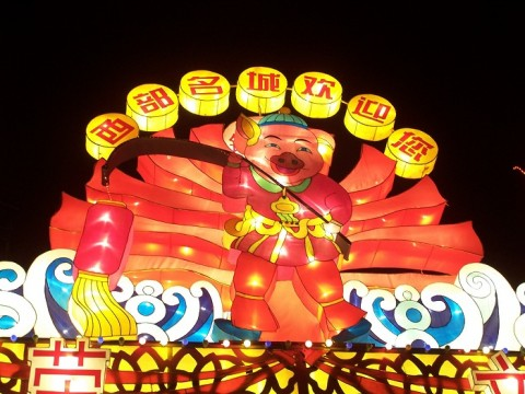 【转载】三十夜晚上铜仁步行街看灯 - yilight - 雅莱特灯饰