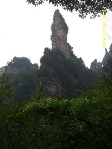 (原创)湘桂九日游(二) - 寒山石 - 寒山石的博客