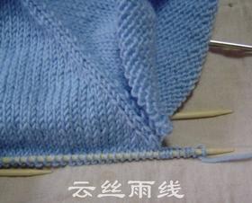 插肩毛衣过程3(从下往上织)——转载云丝雨线教程 -青灯-搜狐博客 - 星光闪闪 - 星光的博客