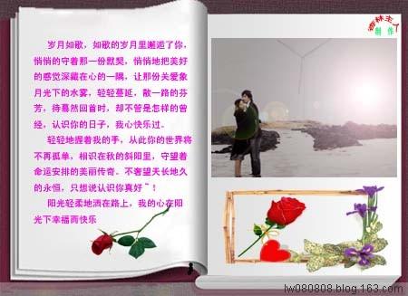 有一种爱... - gayueyun -          gayueyun的博客