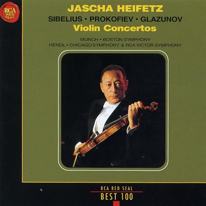 """海菲茨:西贝柳斯普罗科菲耶夫格拉祖诺夫""""小提琴协奏曲"""" - kklaodai - kklaodai的博客"""
