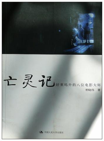 春节购书记录 - 漏室 -   漏   室