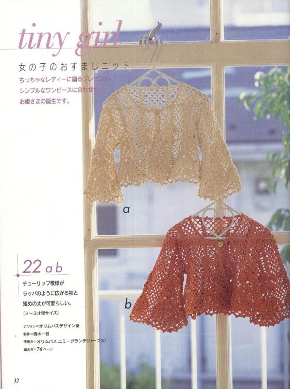 【引用】可爱的小女生衣衣 - 蝴蝶飞飞的日志 - 网易博客 - 云飞扬 - 云飞扬的手作生活