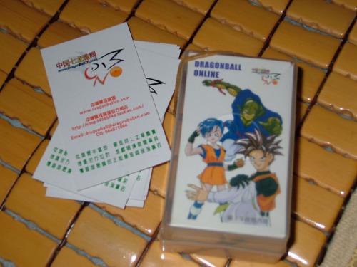 [龙论漫展日报] 9月30日波澜不惊,销售小有成绩,展望1号! - DragonballCN - 中国龙珠论坛